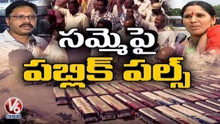 Ground Report : Telangana People Reaction On RTC Strike | V6 Telugu News