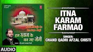 ► ITNA KARAM FARMAO (Audio) | CHAND QADRI AFZAL CHISTI | Islamic Music