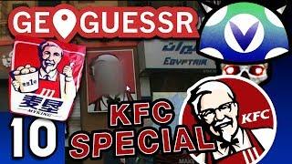 [Vinesauce] Joel - Geoguessr ( Part 10 KFC Special )