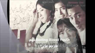 فيلم Boiling Blood Youth مترجم عربي