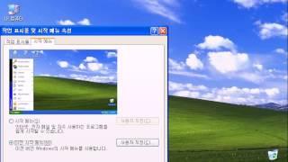 xp 윈도우설치후 기본설정