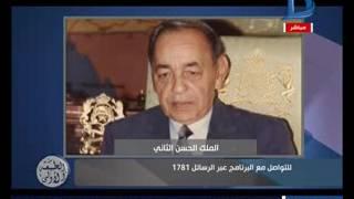 بالفيديو...تعرف على رسالة الملك سلمان إلى عبد الحليم حافظ