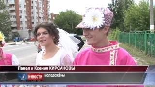 день семьи Куровской ЗАГС