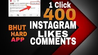 How to increase real active followers on instagram in hindi 2109
