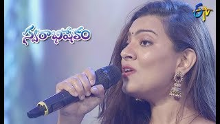 Sirimallepoovaa Song | Geetha Maduri Performance | Swarabhishekam | 7th April 2019 | ETV Telugu