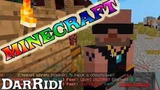 Видео Майнкрафт - agar.io minecraft (кубическая игра)