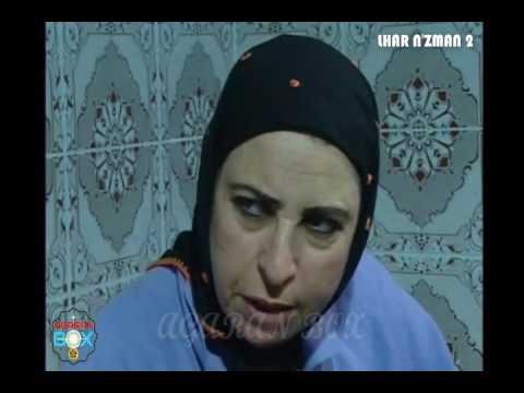 film tachlhit LHAR N ZMAN part2 - فيلم تشلحيت لحر ن زمان