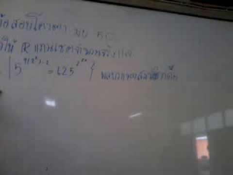 503 YSP NO.48 Autchare Tumpong.