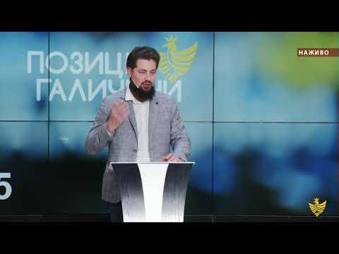 Максим Лисюк про відставку Федоріва: «На мою думку, результати виборів стали вирішальним чинником»