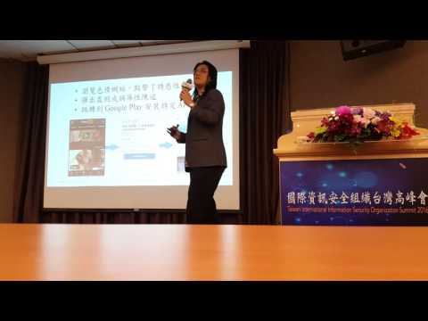 2016 CSA Taiwan Summit:品牌聲譽新戰爭:從了解到問題解決-應用深度學習對抗詐欺廣告
