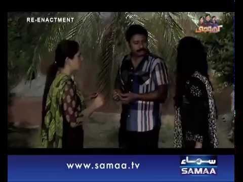 Khoji, 22 May 2015 Samaa Tv