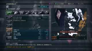 Armored Core: Verdict Day - Battle Royal #02【#ACVD】