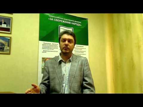 Ацидофилус экстра: лечебные свойства, инструкция по применению