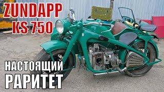 Mototsikl Zundapp KS 750 Motorrad Zundapp 750 / KS. Retrocycle dan mototsikllar.