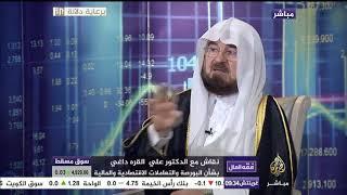 فقه المال.. أحكام التسويق الشبكي والهرمي