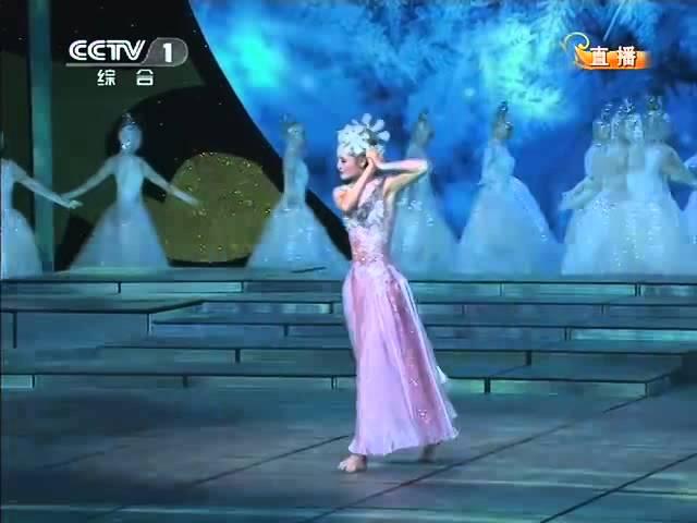 2012龙年春晚舞蹈《舞动冰凌》| CCTV春晚
