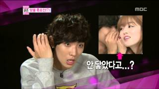 We Got Married, #10, 20121006 Video