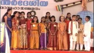 Theme Song of Krishnayanam-2010,Balagokulam,Kerala