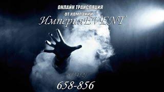 Онлайн Трансляция Концерта органной музыки Тюмень 13.10.2017