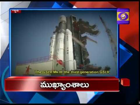 @DDNews Andhra News Headlines 14-11-2018 @01:00PM