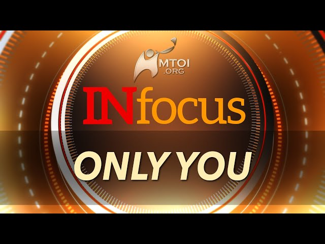 INFOCUS | Only You