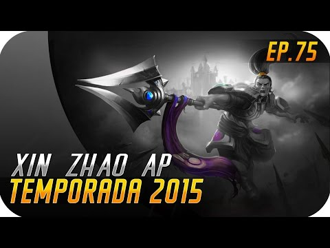XIN ZHAO AP | Build Competitiva 5.15