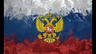 Будущее России. Прогнозный сценарий 2018-20??