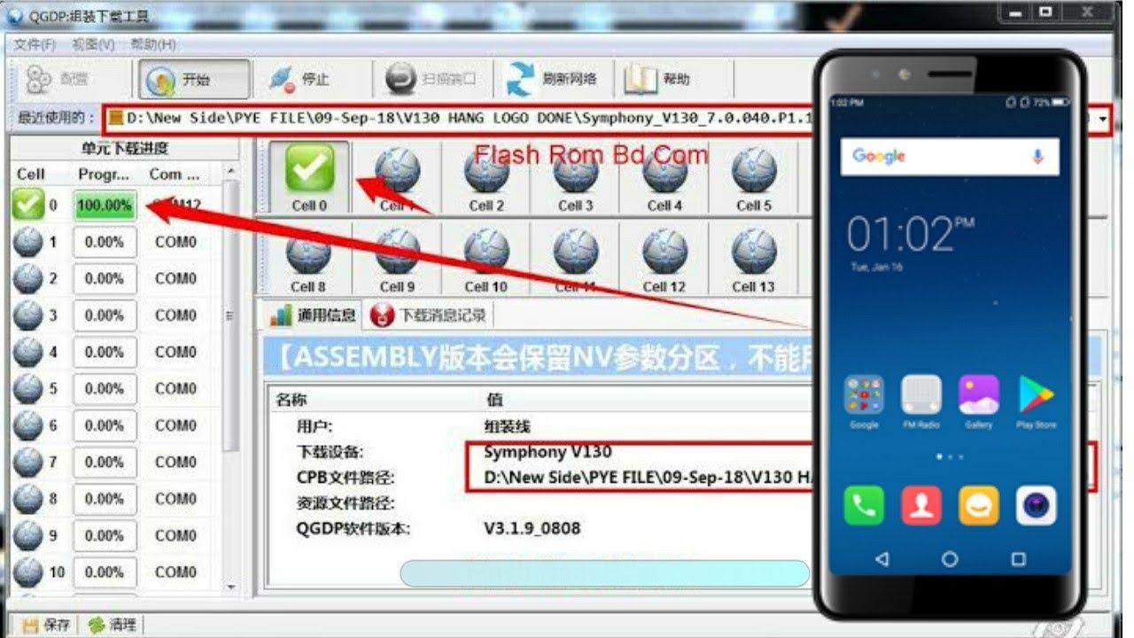 Symphony V130 Flash Done & QGDP Tool Very Easy