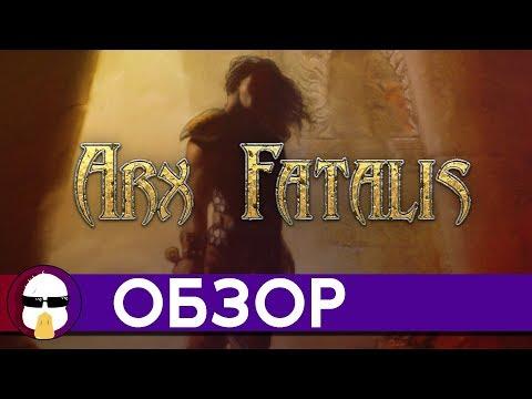 Обзор Arx Fatalis Последний Бастион | Ужасы крепости Аркс | История Arkane Studios Часть 1