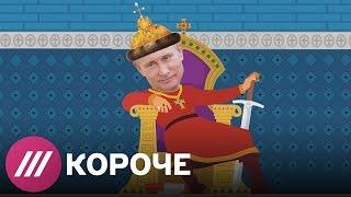 Как Путин после хоккейной треннировки готовился к выборам