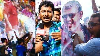THALA Ajith Mass Birthday Celebration At Rohini Cinemas!   Vedalam & Arrambam Screening   DC 29