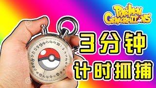 Pixelmon三分鐘可以組出的最強寶可夢陣容!134神奇寶貝Pixelmon Generations
