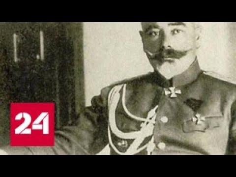 На арену Гражданской войны выходит генерал Врангель - Россия 24