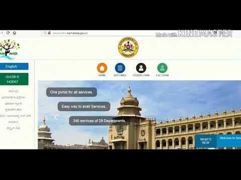How To Print Birth&Death Certificates Via CSC Sevasindhu(Karnataka EDistrict Services))
