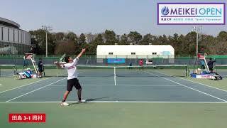 【筑波/1R】田島尚輝(TEAM YONEZAWA) 対 岡村一成(橋本総業HD) 2019 筑波大学Meikeiオープンテニス 1回戦