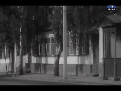 Житомир 1973