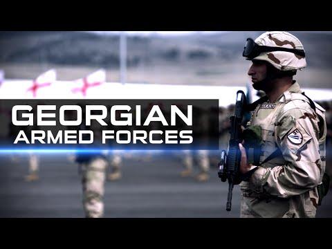 Georgian Armed Forces / საქართველოს შეიარაღებული ძალების