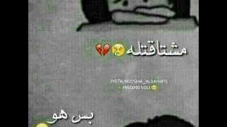 نور الزين بلياك اني مختنك حزينه 2017