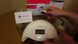 Обзор посылок из Китая : SUN5 UV LED лампа для ногтей(, 2016-07-21T13:54:58.000Z)