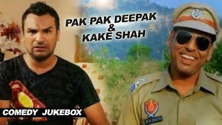 Punjabi Comedy Jukebox - Pak Pak Deepak and Kake Shah | Punjabi Comedy Movie | Mere Yaar Kaminey