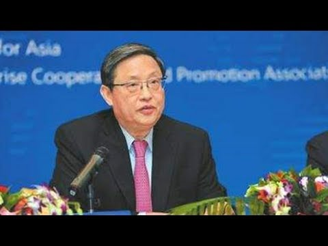 Dialogue with Secretary General of the Boao Forum