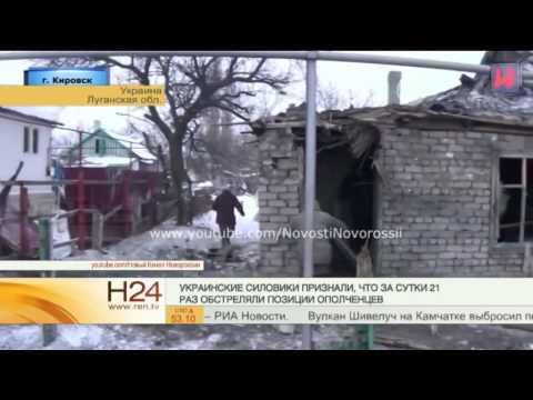 знакомства город кировск украина