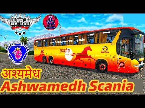 🔴download-m.s.r.t.c-अश्यामेध-scania-bus-livery-for-bus-simulator-indonesia-/bussid-mod-/hd-livery