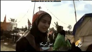 American Muslims walk on foot to reach   Karbala from Iran !