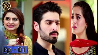 Zindaan 1st Episode - 01 - 7th March 2017-  ARY Digital Top Pakistani Drama