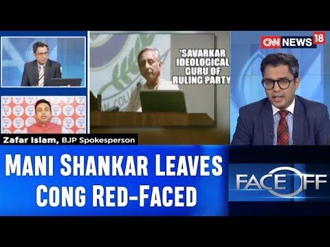 Mani Shankar Aiyar Leaves Congress Red-Faced Ahead of #BattleForKarnataka | Face Off | CNN-News18
