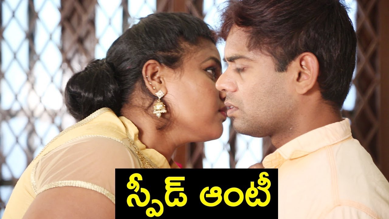 Download స్పీడ్ ఆంటీ  A Latest Atha Alludu Funny Video || Southmirchy