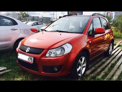 На популярном сервисе объявлений olx. Ua украина вы легко сможете продать или купить б/у авто с. Suzuki sx4 максимальная комплектация!