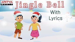 Jingle Bell with Lyrics    Popular English Nursery Rhymes for Kids