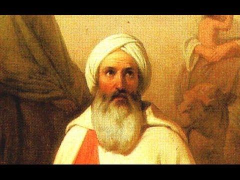 11c Judaism: scriptures, Father Abraham - Sarah, Isaac, Hagar, and ...
